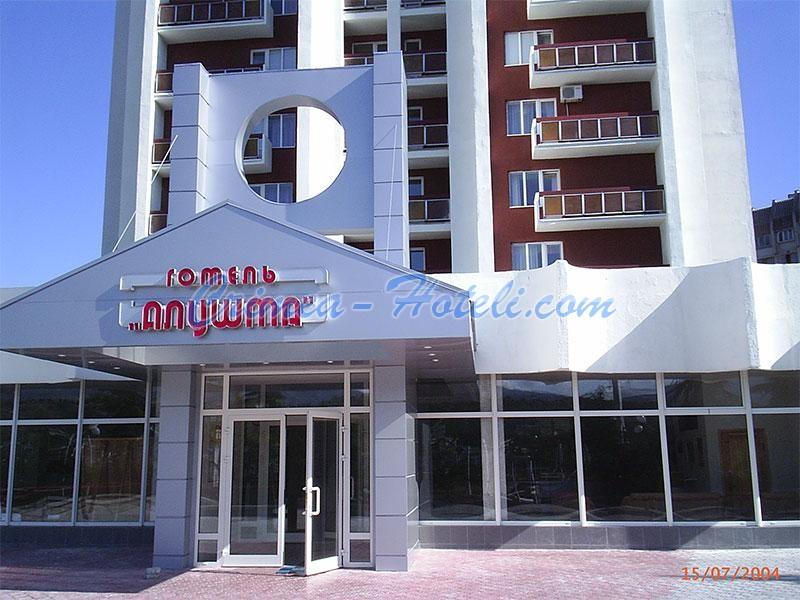 гостиница мини отель отдых